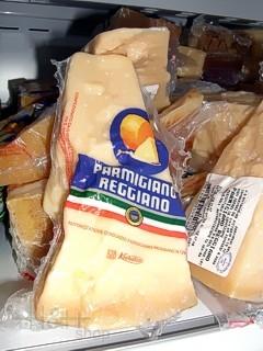 italien parmiggiano reggiano